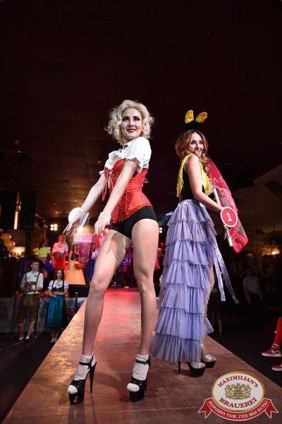 Мисс «Максимилианс», 7 апреля 2018 - Ресторан «Максимилианс» Уфа - 8