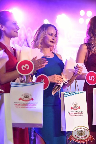 Мисс «Максимилианс», 7 апреля 2018 - Ресторан «Максимилианс» Уфа - 80