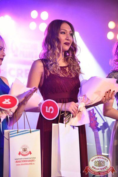 Мисс «Максимилианс», 7 апреля 2018 - Ресторан «Максимилианс» Уфа - 81