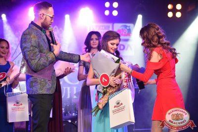 Мисс «Максимилианс», 7 апреля 2018 - Ресторан «Максимилианс» Уфа - 82