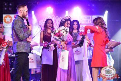 Мисс «Максимилианс», 7 апреля 2018 - Ресторан «Максимилианс» Уфа - 84
