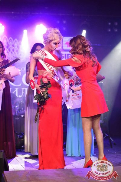 Мисс «Максимилианс», 7 апреля 2018 - Ресторан «Максимилианс» Уфа - 85