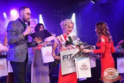 Мисс «Максимилианс», 7 апреля 2018 - Ресторан «Максимилианс» Уфа - 86