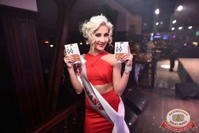 Мисс «Максимилианс», 7 апреля 2018 - Ресторан «Максимилианс» Уфа - 87