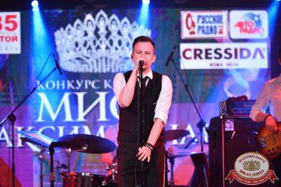 Мисс «Максимилианс», 7 апреля 2018 - Ресторан «Максимилианс» Уфа - 88