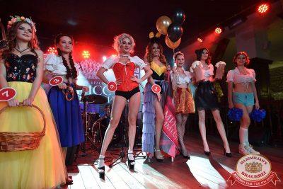 Мисс «Максимилианс», 7 апреля 2018 - Ресторан «Максимилианс» Уфа - 9