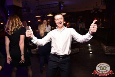 Мисс «Максимилианс», 7 апреля 2018 - Ресторан «Максимилианс» Уфа - 90