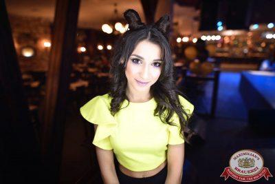 Мисс «Максимилианс», 7 апреля 2018 - Ресторан «Максимилианс» Уфа - 91