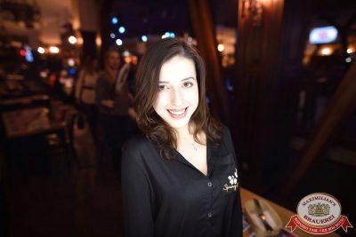 Мисс «Максимилианс», 7 апреля 2018 - Ресторан «Максимилианс» Уфа - 94