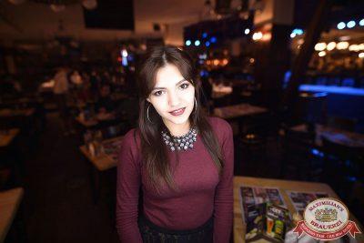 Мисс «Максимилианс», 7 апреля 2018 - Ресторан «Максимилианс» Уфа - 95