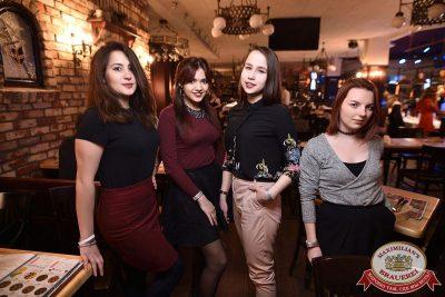 Мисс «Максимилианс», 7 апреля 2018 - Ресторан «Максимилианс» Уфа - 97