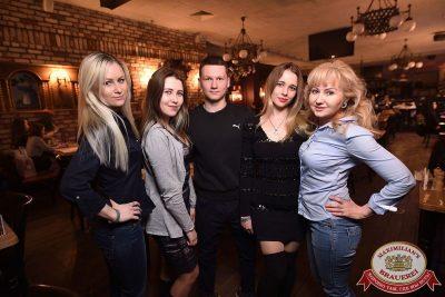 Мисс «Максимилианс», 7 апреля 2018 - Ресторан «Максимилианс» Уфа - 98