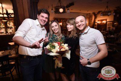 Мисс «Максимилианс», 7 апреля 2018 - Ресторан «Максимилианс» Уфа - 99