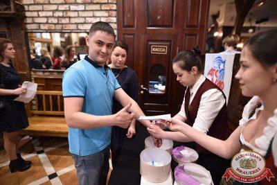 День рождения «Авторадио». Специальный гость: группа «Пицца», 11 апреля 2018 - Ресторан «Максимилианс» Уфа - 1