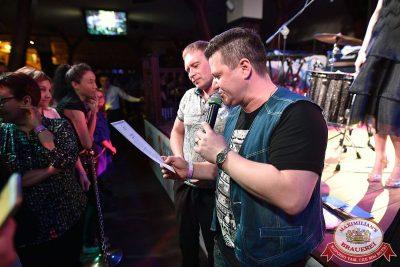 День рождения «Авторадио». Специальный гость: группа «Пицца», 11 апреля 2018 - Ресторан «Максимилианс» Уфа - 12