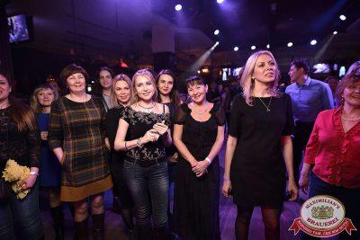 День рождения «Авторадио». Специальный гость: группа «Пицца», 11 апреля 2018 - Ресторан «Максимилианс» Уфа - 18
