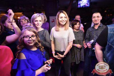 День рождения «Авторадио». Специальный гость: группа «Пицца», 11 апреля 2018 - Ресторан «Максимилианс» Уфа - 21
