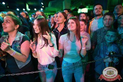 День рождения «Авторадио». Специальный гость: группа «Пицца», 11 апреля 2018 - Ресторан «Максимилианс» Уфа - 24