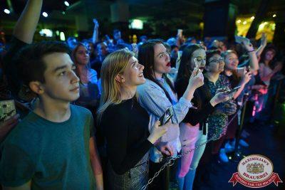 День рождения «Авторадио». Специальный гость: группа «Пицца», 11 апреля 2018 - Ресторан «Максимилианс» Уфа - 25