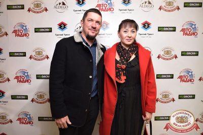 День рождения «Авторадио». Специальный гость: группа «Пицца», 11 апреля 2018 - Ресторан «Максимилианс» Уфа - 3