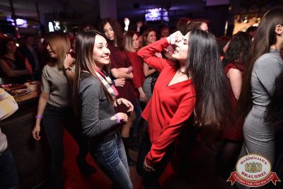 День рождения «Авторадио». Специальный гость: группа «Пицца», 11 апреля 2018 - Ресторан «Максимилианс» Уфа - 41