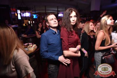 День рождения «Авторадио». Специальный гость: группа «Пицца», 11 апреля 2018 - Ресторан «Максимилианс» Уфа - 42
