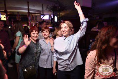 День рождения «Авторадио». Специальный гость: группа «Пицца», 11 апреля 2018 - Ресторан «Максимилианс» Уфа - 43