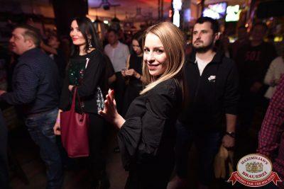 День рождения «Авторадио». Специальный гость: группа «Пицца», 11 апреля 2018 - Ресторан «Максимилианс» Уфа - 44