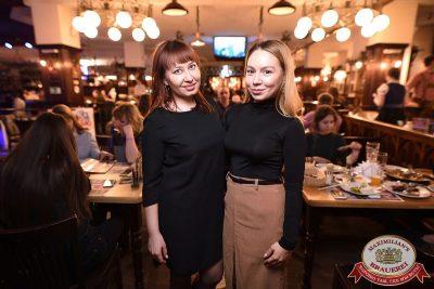День рождения «Авторадио». Специальный гость: группа «Пицца», 11 апреля 2018 - Ресторан «Максимилианс» Уфа - 46