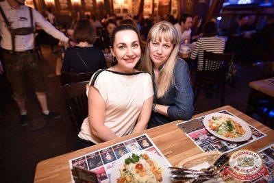 День рождения «Авторадио». Специальный гость: группа «Пицца», 11 апреля 2018 - Ресторан «Максимилианс» Уфа - 48