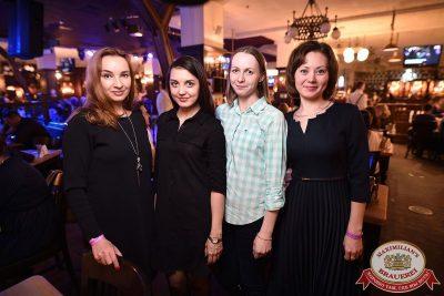 День рождения «Авторадио». Специальный гость: группа «Пицца», 11 апреля 2018 - Ресторан «Максимилианс» Уфа - 49