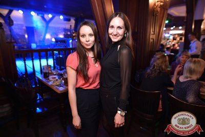 День рождения «Авторадио». Специальный гость: группа «Пицца», 11 апреля 2018 - Ресторан «Максимилианс» Уфа - 51