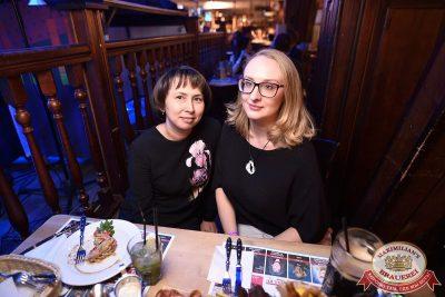 День рождения «Авторадио». Специальный гость: группа «Пицца», 11 апреля 2018 - Ресторан «Максимилианс» Уфа - 52