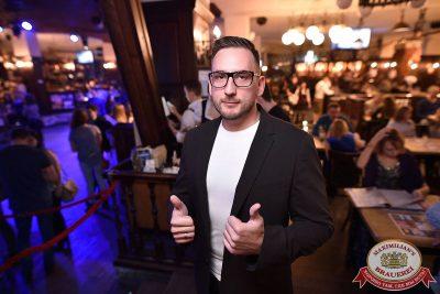 День рождения «Авторадио». Специальный гость: группа «Пицца», 11 апреля 2018 - Ресторан «Максимилианс» Уфа - 55