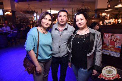 День рождения «Авторадио». Специальный гость: группа «Пицца», 11 апреля 2018 - Ресторан «Максимилианс» Уфа - 56