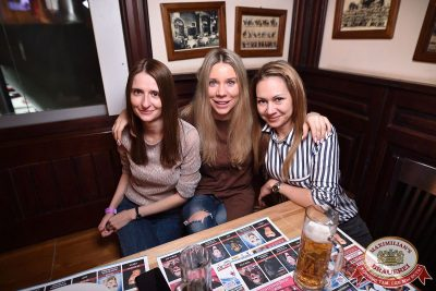 День рождения «Авторадио». Специальный гость: группа «Пицца», 11 апреля 2018 - Ресторан «Максимилианс» Уфа - 59