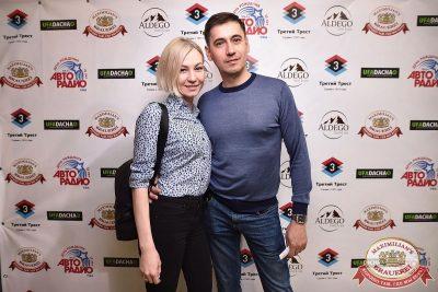 День рождения «Авторадио». Специальный гость: группа «Пицца», 11 апреля 2018 - Ресторан «Максимилианс» Уфа - 6