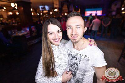 День рождения «Авторадио». Специальный гость: группа «Пицца», 11 апреля 2018 - Ресторан «Максимилианс» Уфа - 61