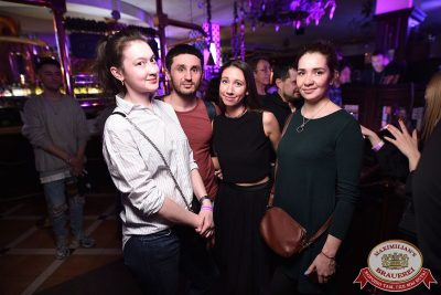День рождения «Авторадио». Специальный гость: группа «Пицца», 11 апреля 2018 - Ресторан «Максимилианс» Уфа - 62