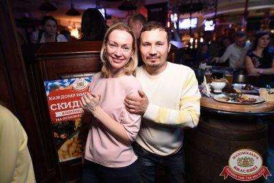 День рождения «Авторадио». Специальный гость: группа «Пицца», 11 апреля 2018 - Ресторан «Максимилианс» Уфа - 66