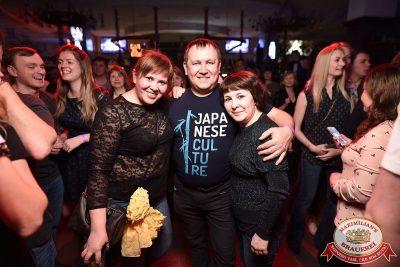 День рождения «Авторадио». Специальный гость: группа «Пицца», 11 апреля 2018 - Ресторан «Максимилианс» Уфа - 69