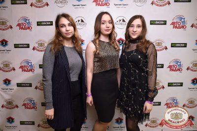 День рождения «Авторадио». Специальный гость: группа «Пицца», 11 апреля 2018 - Ресторан «Максимилианс» Уфа - 7