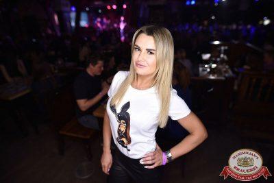 День рождения «Авторадио». Специальный гость: группа «Пицца», 11 апреля 2018 - Ресторан «Максимилианс» Уфа - 71