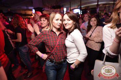 День рождения «Авторадио». Специальный гость: группа «Пицца», 11 апреля 2018 - Ресторан «Максимилианс» Уфа - 72