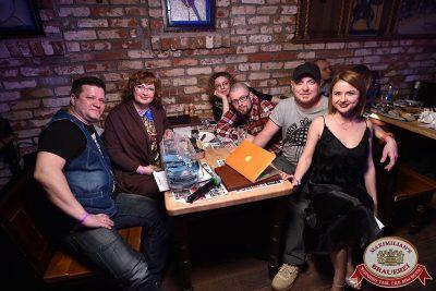 День рождения «Авторадио». Специальный гость: группа «Пицца», 11 апреля 2018 - Ресторан «Максимилианс» Уфа - 74