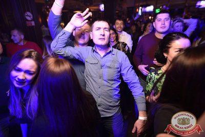 «Дыхание ночи»: Dj Shekinah (Тюмень), 13 апреля 2018 - Ресторан «Максимилианс» Уфа - 10