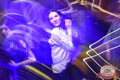 «Дыхание ночи»: Dj Shekinah (Тюмень), 13 апреля 2018 - Ресторан «Максимилианс» Уфа - 13