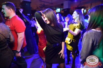 «Дыхание ночи»: Dj Shekinah (Тюмень), 13 апреля 2018 - Ресторан «Максимилианс» Уфа - 20