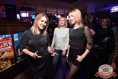 «Дыхание ночи»: Dj Shekinah (Тюмень), 13 апреля 2018 - Ресторан «Максимилианс» Уфа - 24