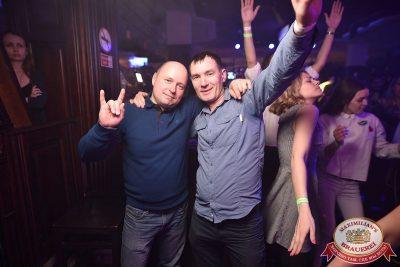 «Дыхание ночи»: Dj Shekinah (Тюмень), 13 апреля 2018 - Ресторан «Максимилианс» Уфа - 27